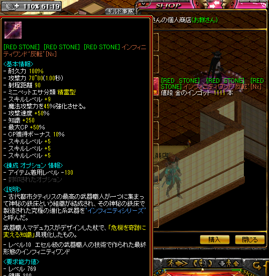 RedStone 14.10.20[01]