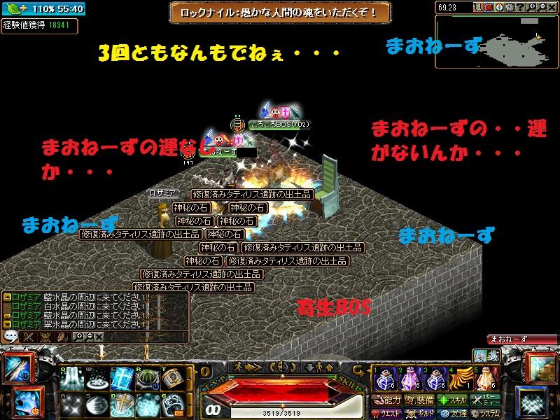 B9_20121202204214.jpg