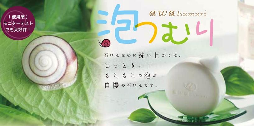 Baidu IME_2012-12-9_2-36-58