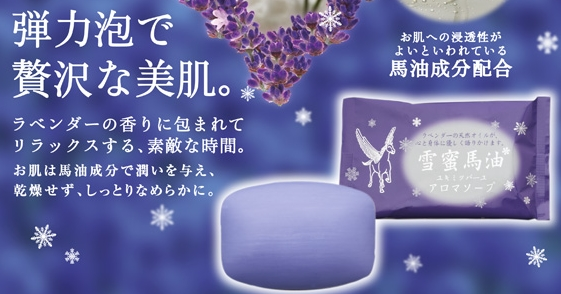 Baidu IME_2012-12-9_2-37-35