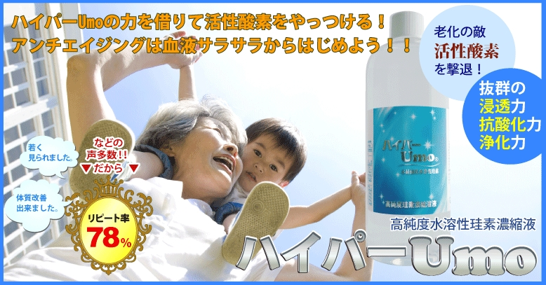 Baidu IME_2012-12-9_22-58-47