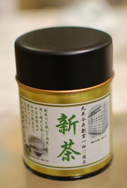 20120616丸井さん140周年限定新茶表