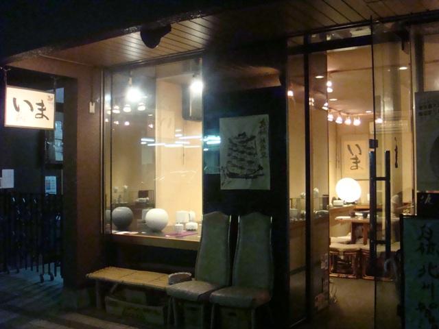 2012工芸いま会場7