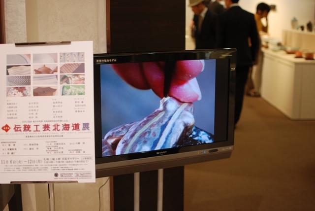 2012伝統工芸北海道展1