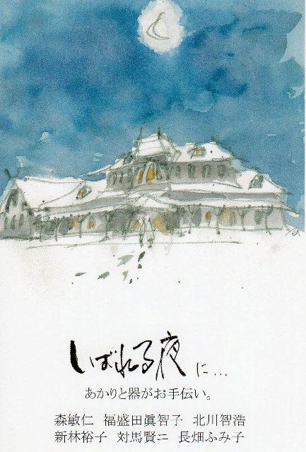 2012江別陶芸会展1