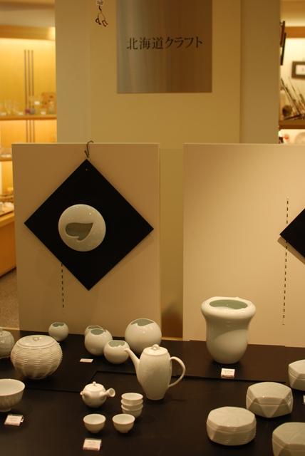 20121226北海道クラフト2