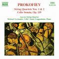 プロコフィエフ弦楽四重奏曲