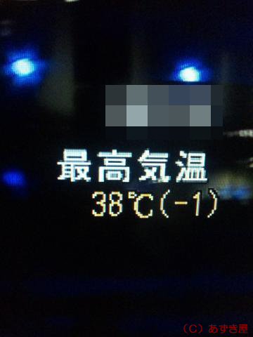 azuki1336.jpg