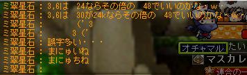 ブログ176