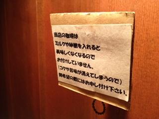 20120827_9_R.jpg