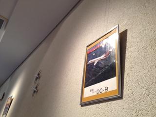 20121119_3_R.jpg