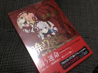 20121229_6_R.jpg