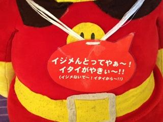 2012_summerkochi15_R.jpg