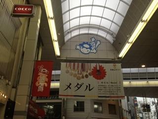 2012_summerkochi19_R.jpg