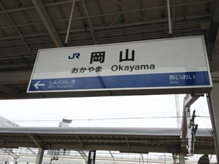2012_summerkochi23_R.jpg