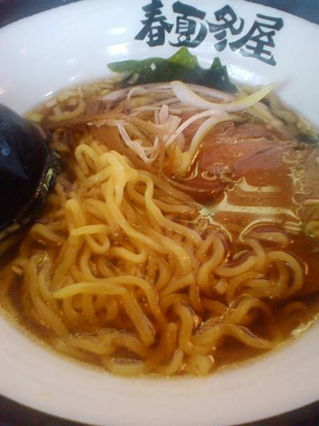 醤油根菜ラーメン680円