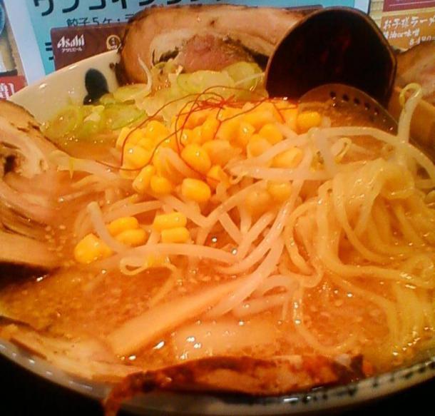 ミソチャーシューメン970円