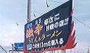 山田ランチ(美味辛ラーメン(2辛)680円)