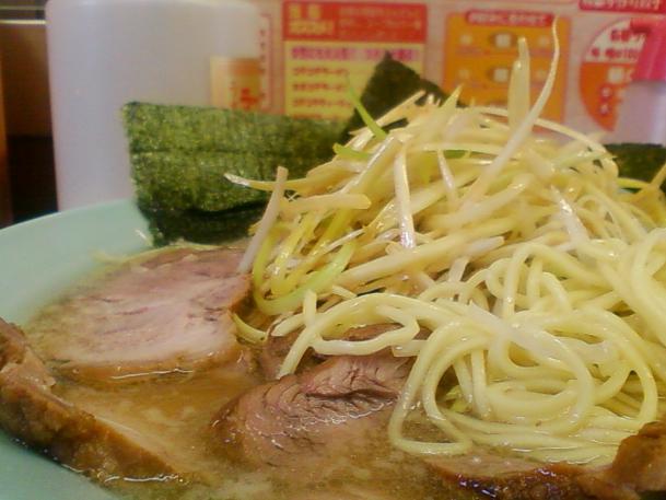 ネギチャーシューメン850円