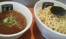 麺 風天(ツケソバ(300g)750円)