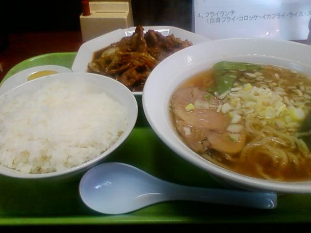豚肉のとキャベツの味噌炒めセット950円