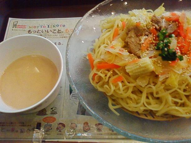 冷しゃぶ豚野菜麺(ごまタレ)399円