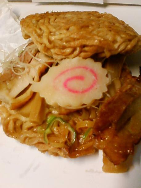 会津地鶏バーガー450円