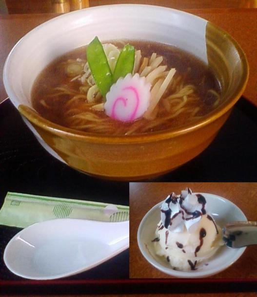 ラーメン380円