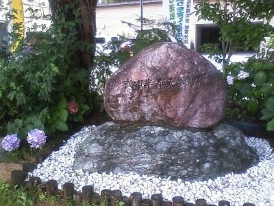 yokobori01.jpg