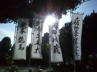 yokobori04.jpg