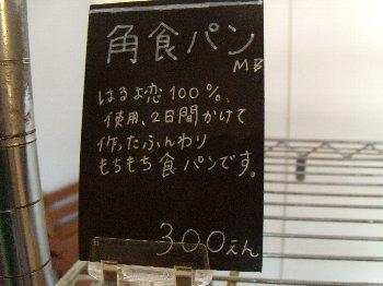 画像 6108