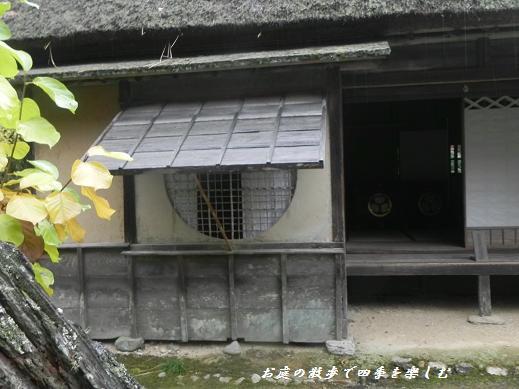 seizansou6.jpg