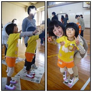 12_20121020001107.jpg