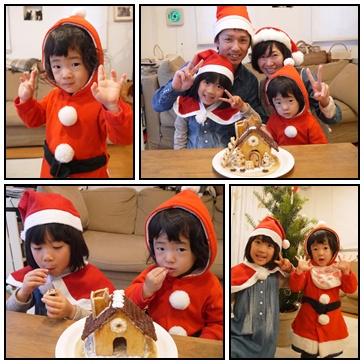 2_20121225150632.jpg