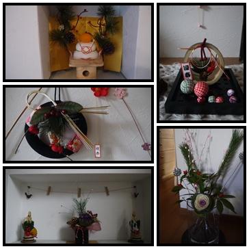 5_20121230230837.jpg