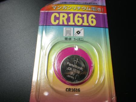 IMGP23710.jpg