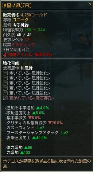 item11.png