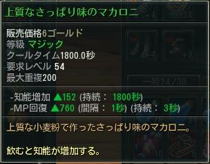item12.png