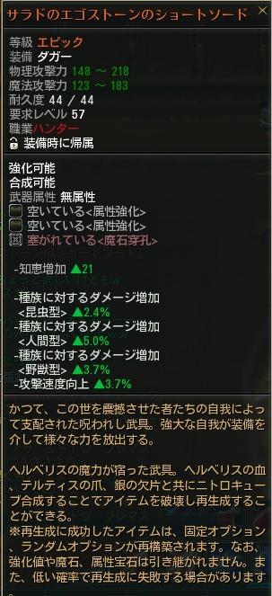item14.png