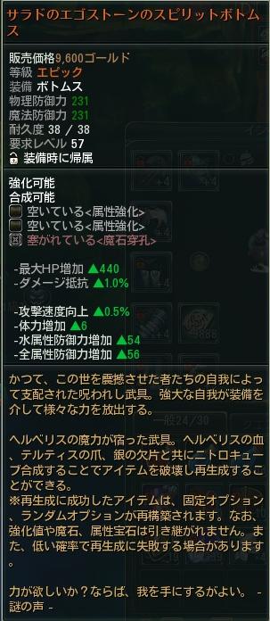 item16.png