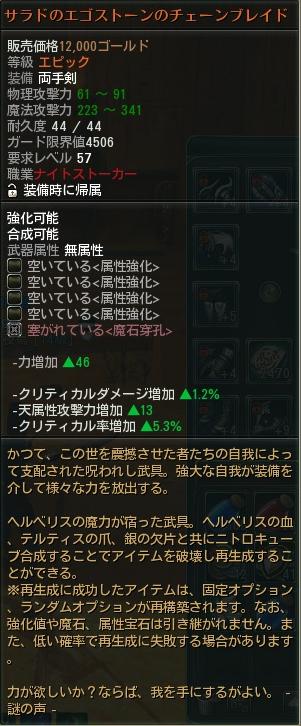 item17.png