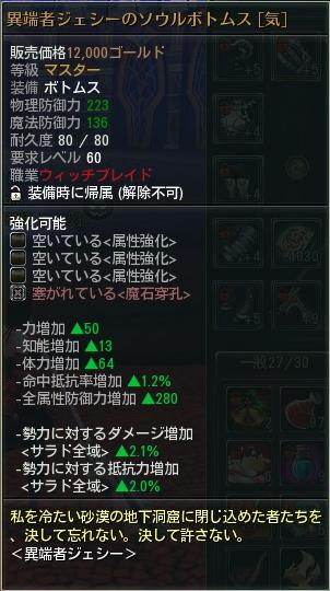 item18.png
