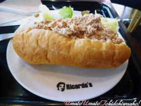 Ricardo's CAFE&DELI01.02s
