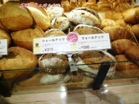 LEBIHAN阪神百貨店02,02s