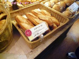 LEBIHAN阪神百貨店02,05s