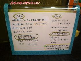 ラーメン家みつ葉02,03s
