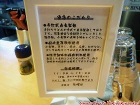 麺屋八海山04,02s