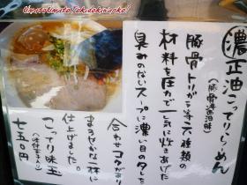 麺一盃02,02s