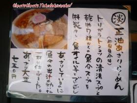 麺一盃02,03s