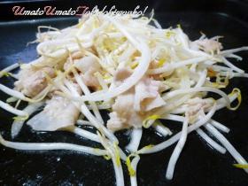 三谷製麺所04,06s